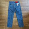 BROKE STAR DENIM KIOTO stone washed